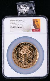 上海造币有限公司千手观音菩萨纪念黄铜章一枚(直径:70mm、限铸量:199枚、带盒、带证书、NGC PF70)、2016年沈阳造币有限公司发行福猴贺春5克银章一枚(带证书)