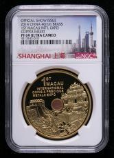 2014年第1届澳门国际钱币及贵金属展销会双金属纪念章一枚(直径:40mm、NGC PF69)