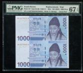 韩国二连体钞一件(PMG 67EPQ)