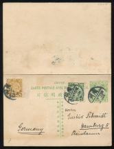 清广州寄德国蟠龙1分邮资片一件、加贴清蟠龙1分、2分各一枚、销广州戳