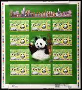 香港1999年大熊猫未裁切大版张新二版