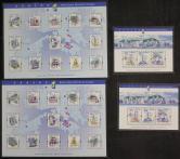 香港1999年通用邮票小版张新四版