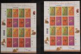 香港2003年绒面生肖小版张新二版(连号)