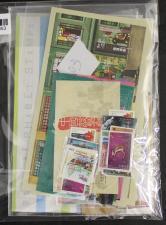 香港2003年邮票和型张新全二套、香港2004-2009年邮票和型张新全各一套