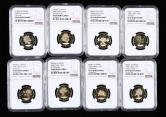 2008年第29届北京奥运会精制流通纪念币八枚一套(带盒、NGC PF69)
