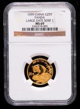 1999年熊猫1/4盎司普制金币一枚(大字版SERIF1、NGC MS69)