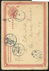 1905年郑州经汉口寄厦门清二次片回片一件、销郑州戳、汉口中转戳、厦门落戳