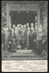1905年德国海军寄德国清朝大臣等合影明信片一件、贴清德国票一枚、双戳全