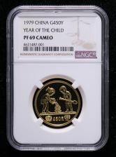 1979年国际儿童年-儿童浇花1/2盎司精制金币一枚(NGC PF69)