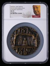 上海造币有限公司发行2013年中国石窟艺术系列之龙门石窟大铜章一枚(直径:80mm、原盒、带证书、NGC MS70)