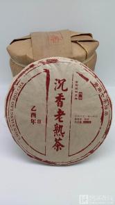2005年沉香普洱一提7饼(熟茶)