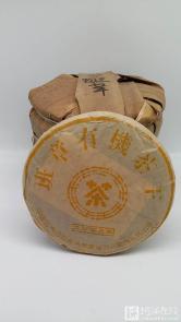 2003年班章有机茶王普洱一提7饼(熟茶)