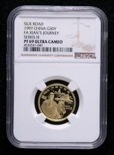 1997年中国丝绸之路第(3)组-法显和尚1/3盎司精制金币一枚(实铸量:297枚、带盒、带证书、NGC PF69)