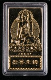 1999年中国佛教二千年纪念章一枚(带盒、带说明书)