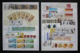 2018年邮票和型张新二套(含个性化邮票、部分带边、厂铭、色标、数字、直角边)