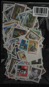 奥地利邮票新约500枚