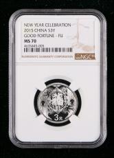 2015年福字贺岁1/4盎司普制银币一枚(NGC MS70)