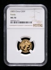 2005年熊猫1/10盎司普制金币一枚(NGC MS70)