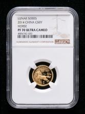 2014年甲午马年生肖1/10盎司精制金币一枚(NGC PF70)