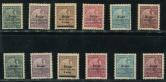 澳门1936年航海女神加盖航空邮票新六全二套