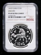 1997年麒麟1盎司精制银币一枚(P版、NGC PF69、带证书)