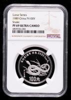 1989年己巳蛇年生肖1盎司精制铂币一枚(发行量:1000枚、带盒、带证书)