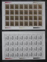 2000-1龙年新32套(一版)