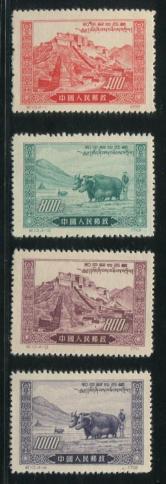 纪13西藏原版新全