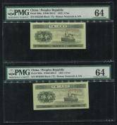 第二版人民币轮船5分连号二枚(ⅠⅦⅡ9932368-369、PMG 64)