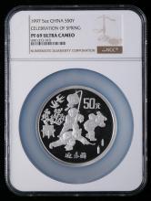 1997年迎春图-宫灯5盎司精制银币一枚(发行量:1500枚、NGC PF69)