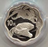 2009年己丑牛年生肖1盎司梅花形精制银币一枚(原盒、带证书)
