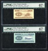 第三版人民币汽车1分、飞机2分、轮船5分各一枚(PMG 67EPQ)