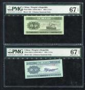 第三版人民幣汽車1分、飛機2分、輪船5分各一枚(PMG 67EPQ)