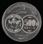 2000年日本134.42克银章一枚(带盒、带说明书)