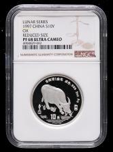 1997年丁丑牛年生肖1盎司精制銀幣一枚(帶證書、NGC PF68)