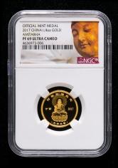 上海造币有限公司2017年阿弥陀佛1/4盎司金章一枚(发行量:99枚、原盒、带证书、NGC PF69)