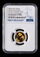 上海造币有限公司2018年第六届中国熊猫金银币收藏博览会双金属纪念章一枚(3克金+1.1克银、首期发行、限铸量:108枚、带盒、带证书、NGC PF70)