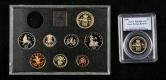1989年英国精制硬币八枚(带章、带盒、带证书、其中一枚PCGS PR68)