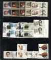 赵涌在线_邮票类_J74、1993-16双连旧全各一件、JT双连旧14件(部分带厂铭、数字、直角边)