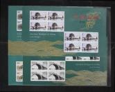 2003-5中国古桥小版张新全