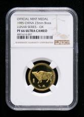 1985年乙丑牛年生肖纪念章一枚(直径:23mm、NGC PF66)