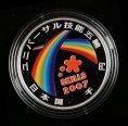 赵涌在线_钱币类_2007年日本技能五轮国际大会1盎司精制彩银币一枚(含银量:99.9%、带盒、带证书)
