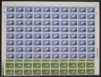 普17新150套(折版)