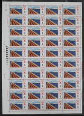 J8(16-10)新40枚(一版)