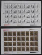 2000-1龍年新32套(一版)