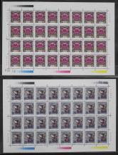1996-1鼠年新32套(一版)
