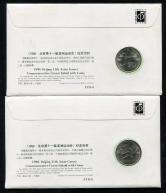1990年第十一届亚运会流通纪念币二枚一套(带封)