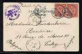 1906年汉口经上海寄比利时清湘乡码头牌楼明信片一件、贴清蟠龙2分双连一件、销7月17日汉口戳、上海中转戳、比利时落戳