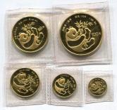 1984年熊猫普制金币五枚一套(含1/20盎司、1/10盎司、1/4盎司、1/2盎司、1盎司、带盒)