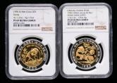 1990年第3届香港钱币展-大熊猫1/2盎司金+1/5盎司银双金属章、币各一枚,共二枚(发行量:2000枚、带证书、NGC PF69)